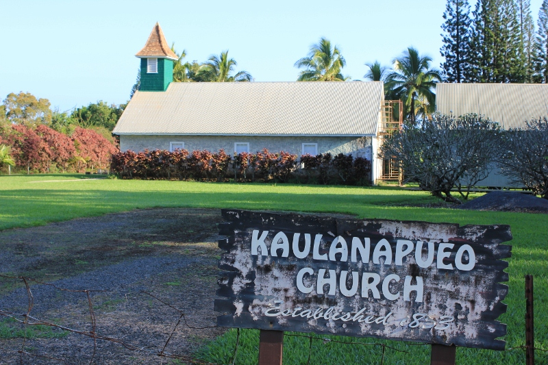 Kaulanapueo Church on the Road to Hana