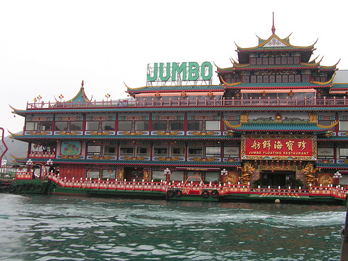 jumbo floating restaurant in Hong Kong