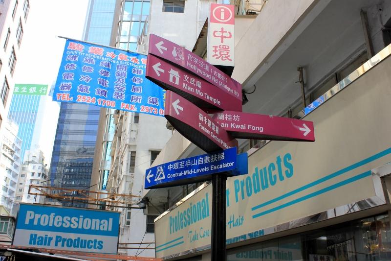 Mid-Level Escalator in Hong Kong
