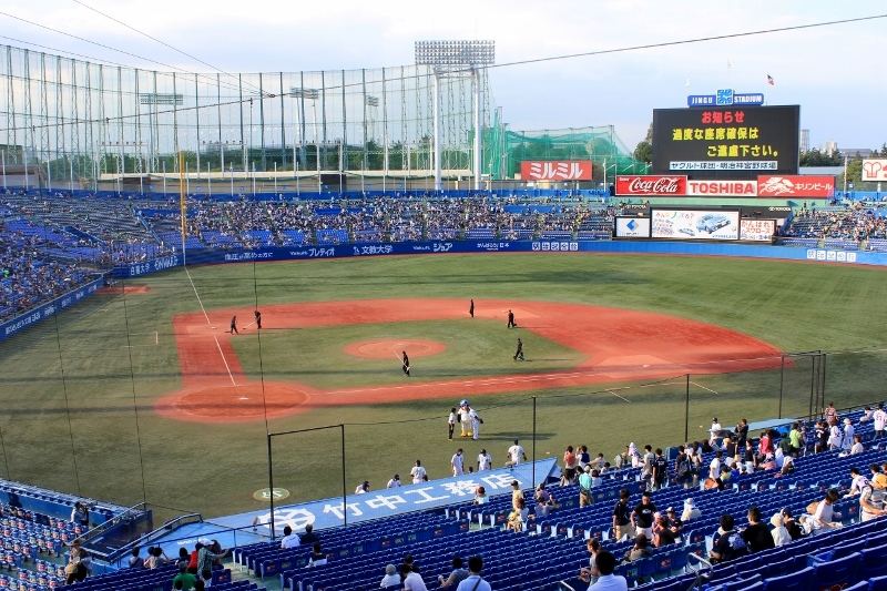 Things to do Before You Die: Go to a Baseball Game in Tokyo, Japan