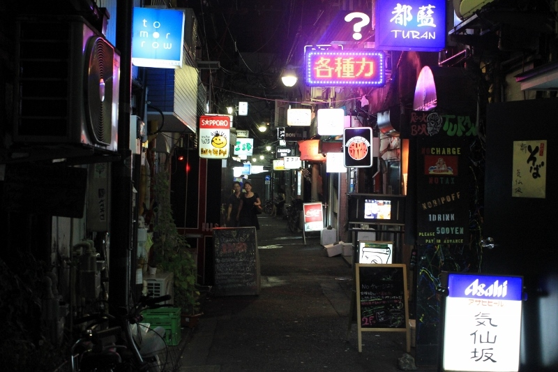 Shinjuku Golden Gai in Tokyo