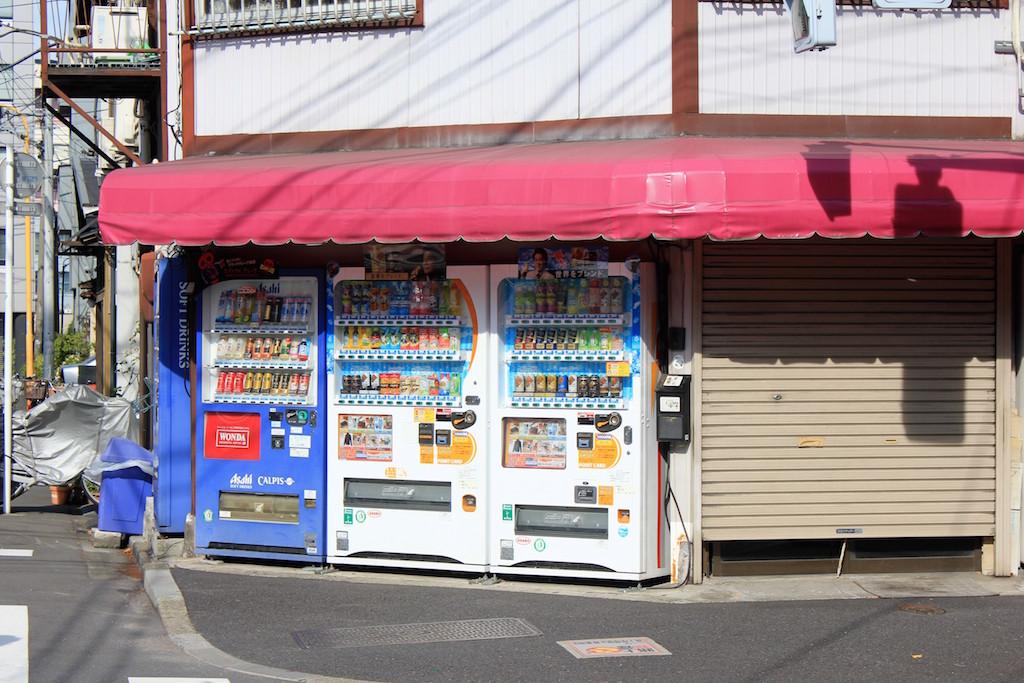 Vending Machine Tokyo, Japan