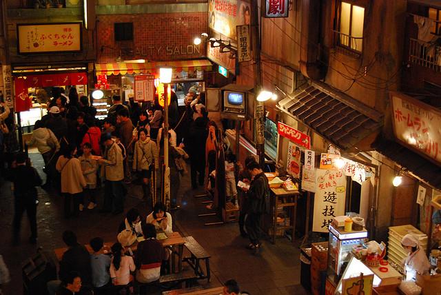 Tokyo Things to Do: Ramen Museum