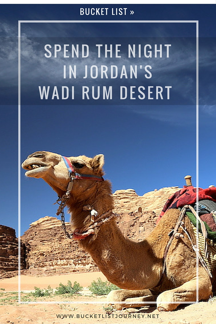 Wadi Rum for Pinterest