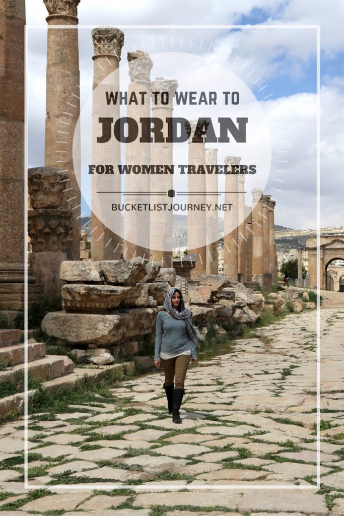 What to Wear to Jordan as a Woman Traveler