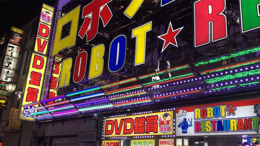 The front of the Robot Restaurant in Shinjuku Tokyo