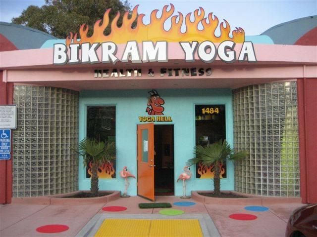 Hot yoga hell