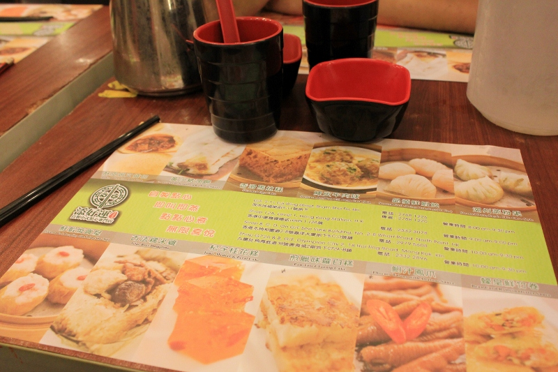 Tim Ho Wan Picture Menu