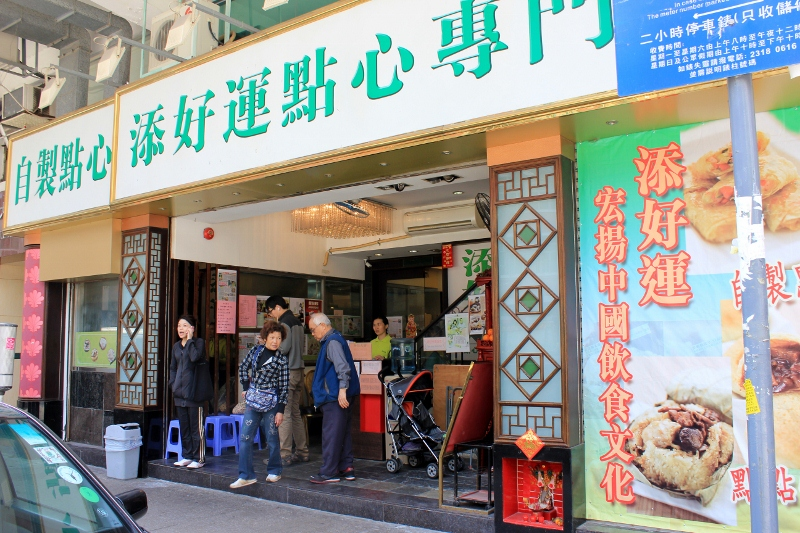 Tim Ho Wan Closed