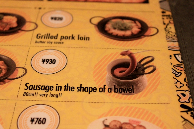 Sausage Bowel on Menu at Alcatraz ER