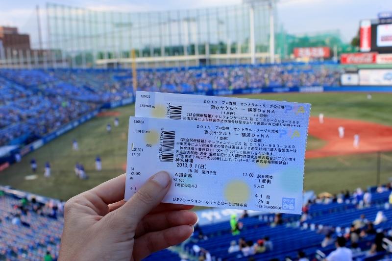 Baseball Game in Tokyo,Japan