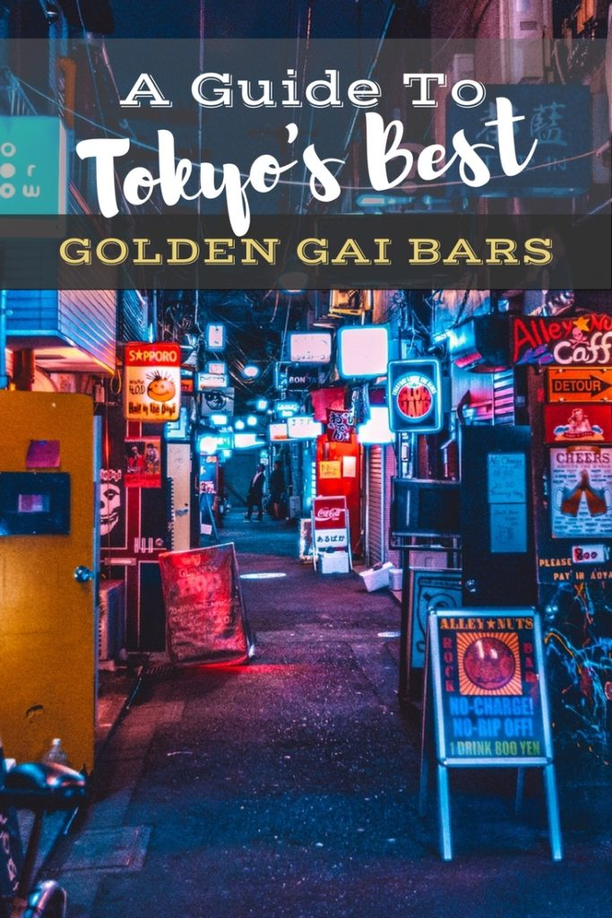 Shinjuku Nightlife: A Guide to Tokyo's Best Golden Gai Bars | Japan Things to Do