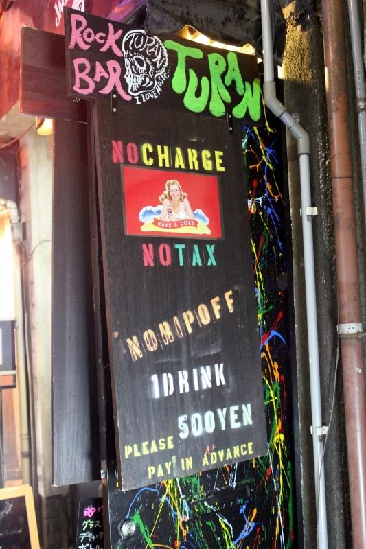 Shinjuku Nightlife: A Guide to Tokyo's Best Golden Gai Bars