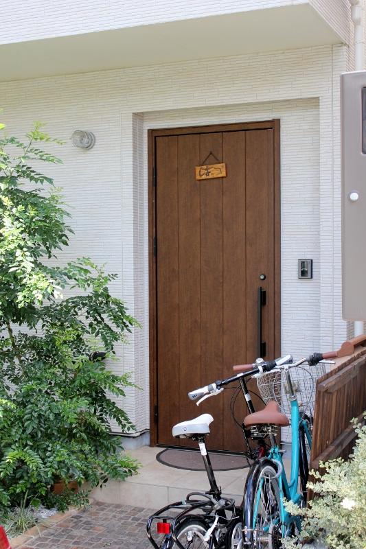 Door to Tokyo Home