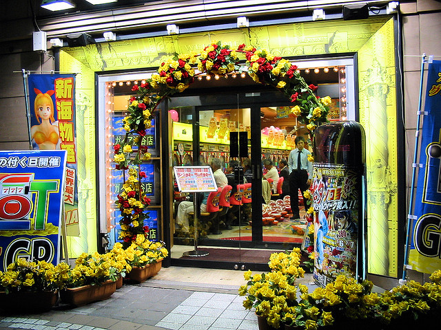 pachinko parlor front