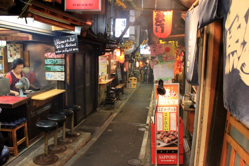 Things to do in Tokyo: Eat in Piss Alley