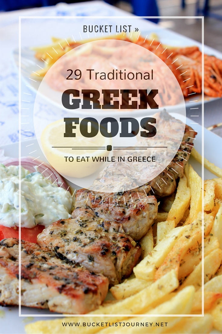29 traditional greek foods you must eat in greece for What do you eat on thanksgiving list