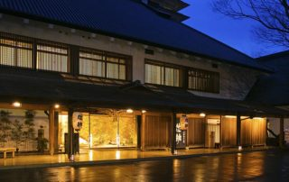 The front of Hotel Sakan in Sendai Japan