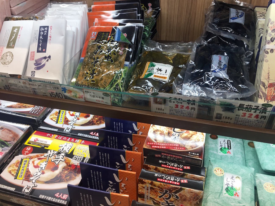 Food for sale at Sendai Station