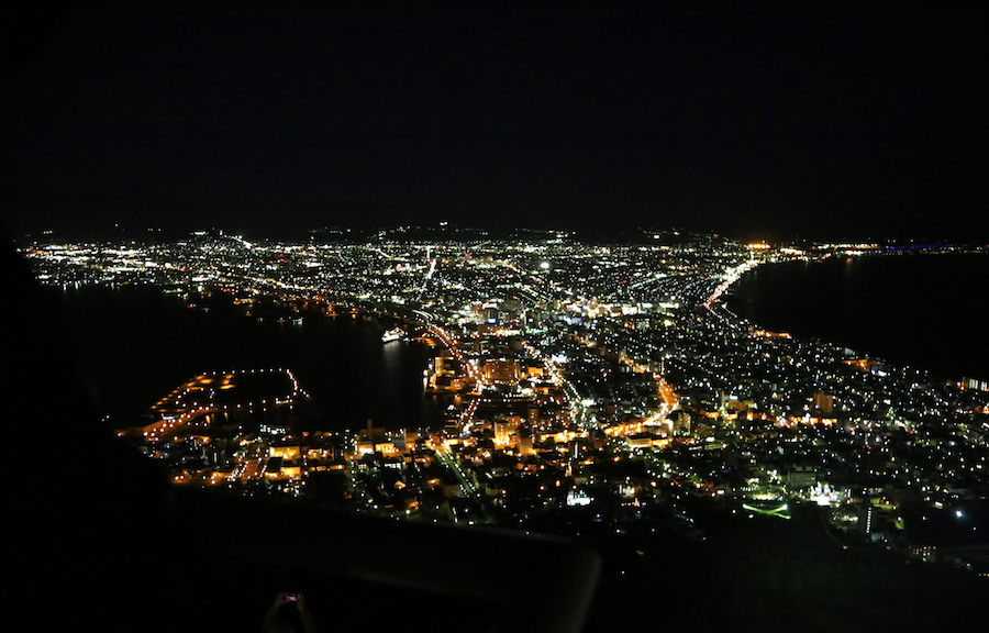 Mount Hakodate: Hakodate Bucket List: 7 Things to Do on Japan's Northernmost Island