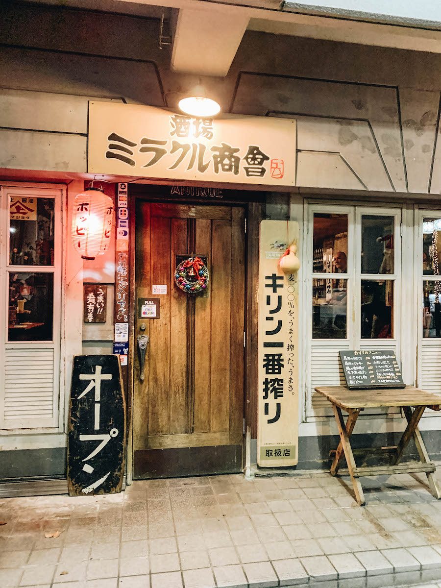Yokohama Restaurant on a Day Trip from tokyo