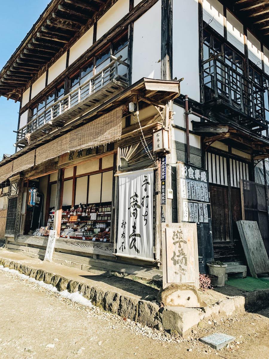Fukushima Japan is a Day Trip from Tokyo