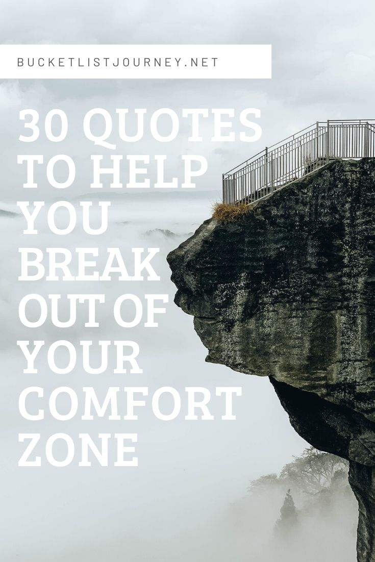 30+ Quotes That Will Motivate You to Step Outside of Your Comfort Zone